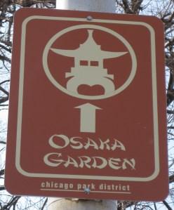 Osaka Garden sign